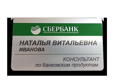 Термолента на глушитель иркутск